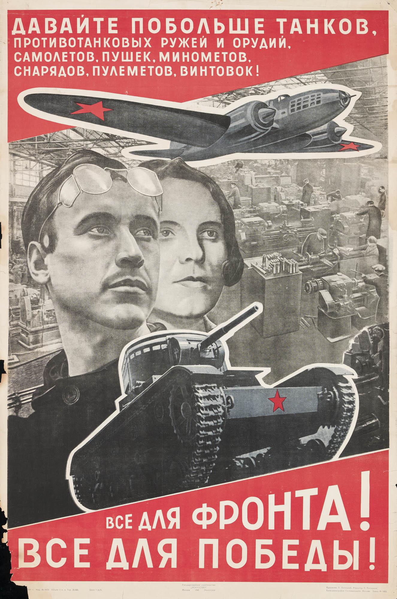 USSR – Russische Ausstellung – Kunstgewerbemuseum Zürich El Lisickij Poster