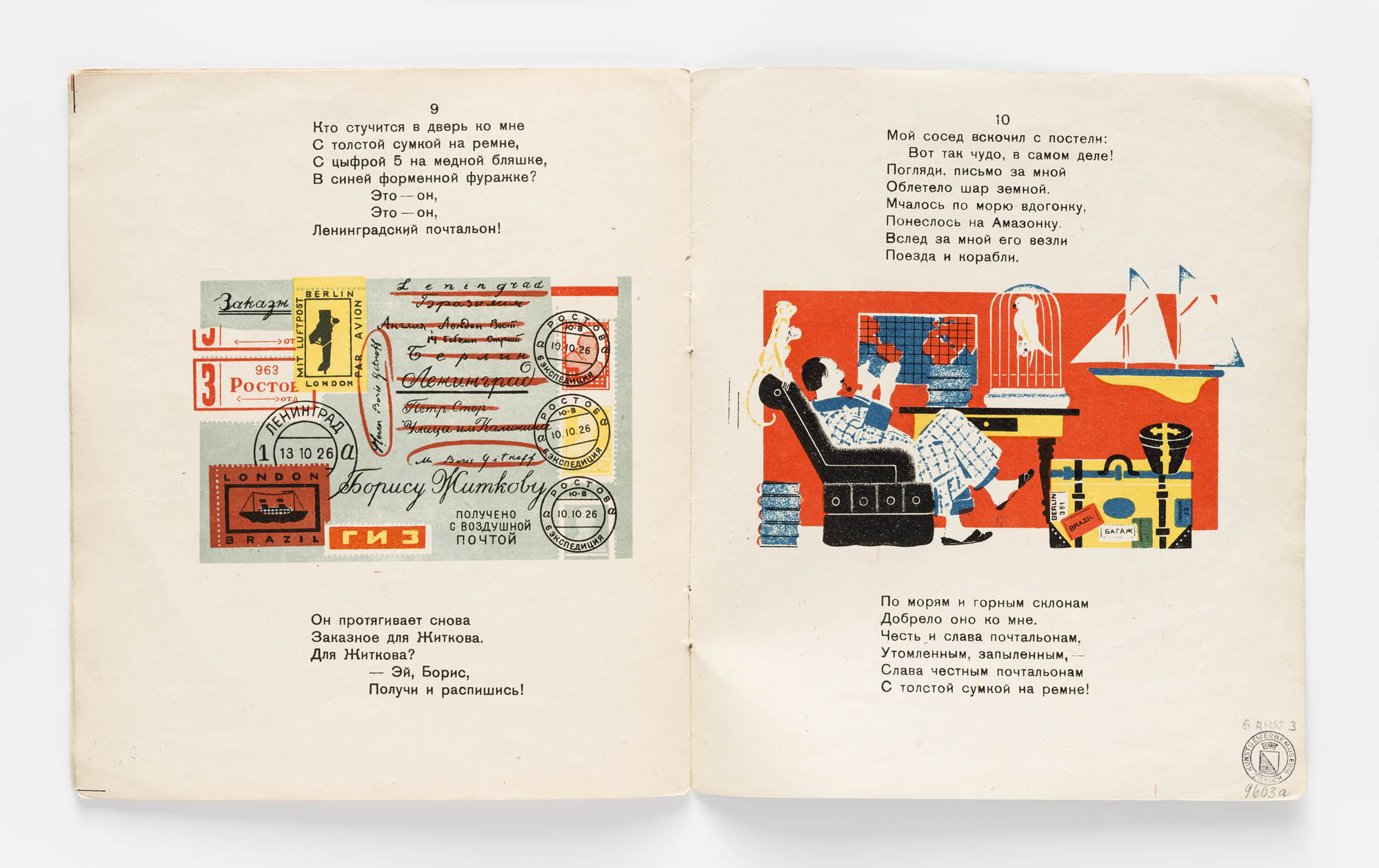 почта (Die Post) Michail Cechanovskij Kinderbuch