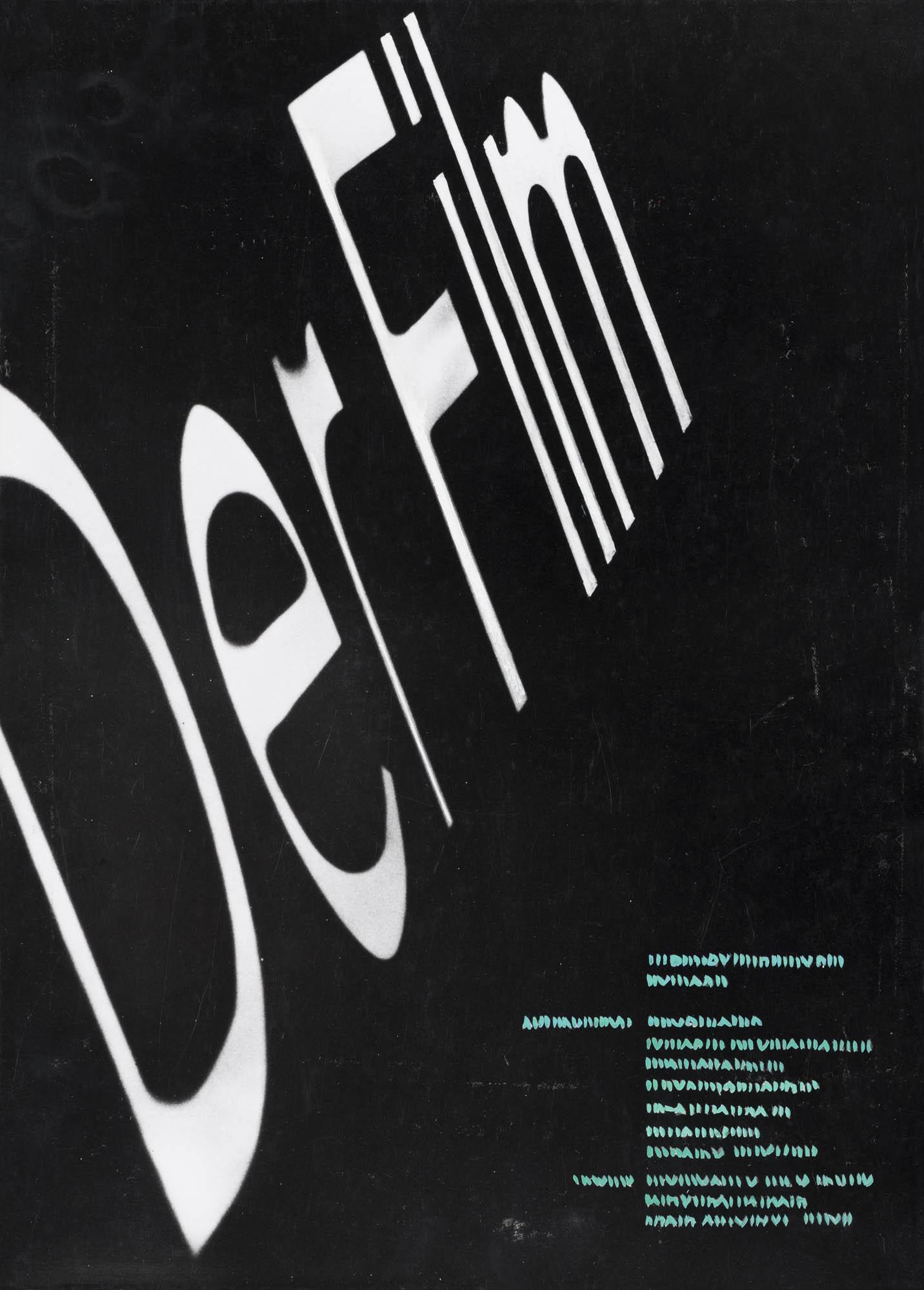 Kunstgewerbemuseum Zürich – Der Film Josef Müller-Brockmann Plakat